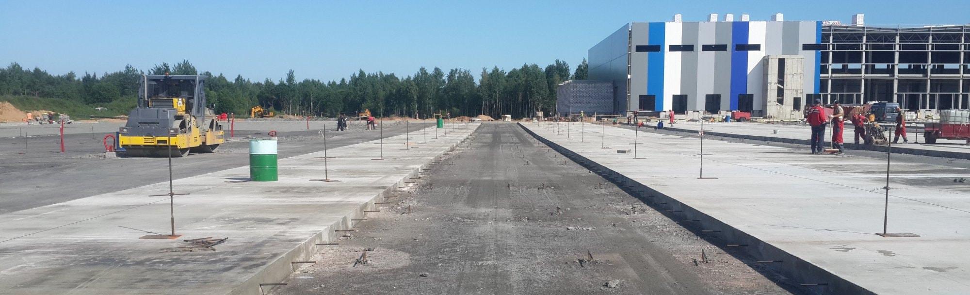Пос бетон бетон м200 уфа